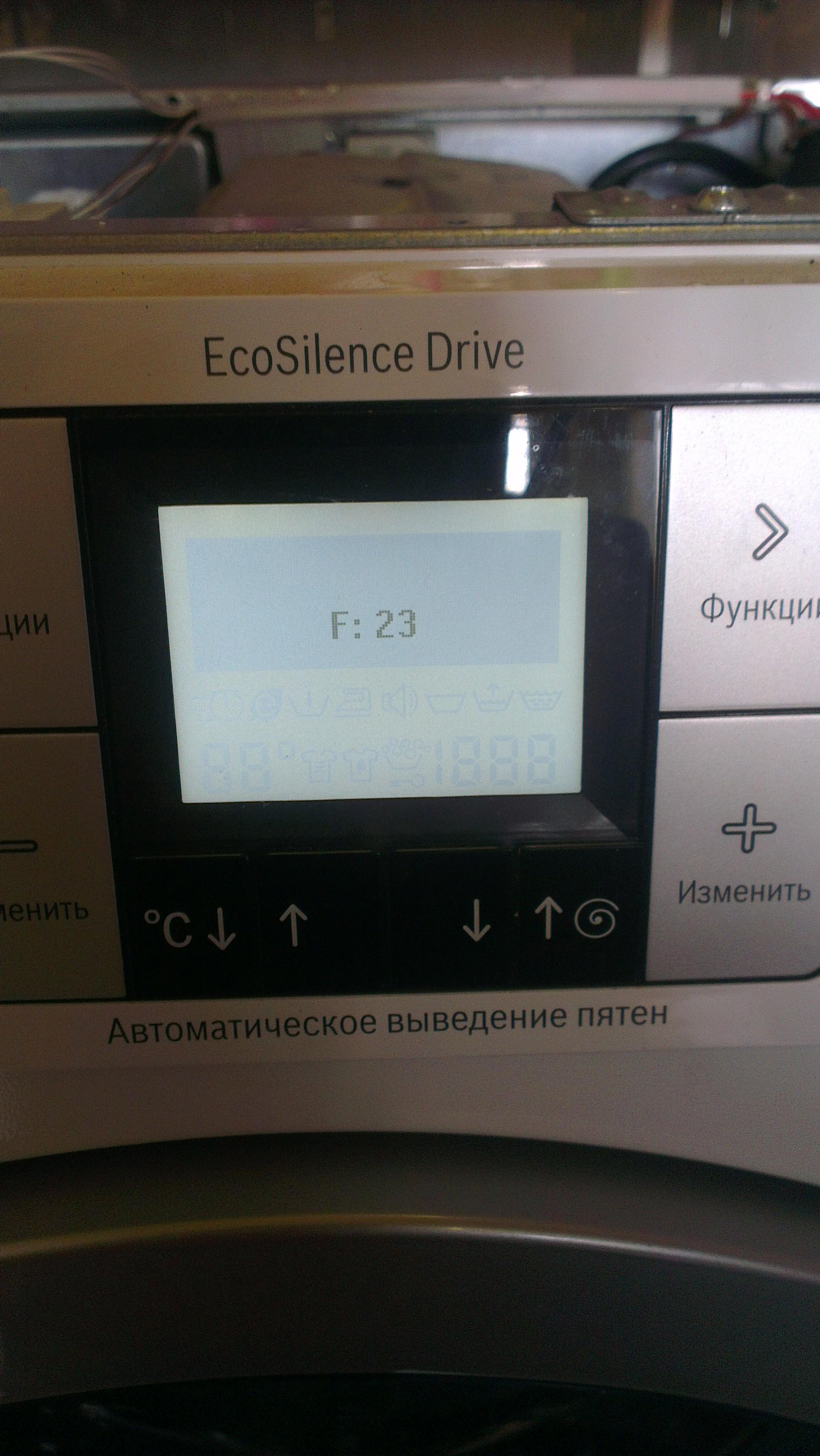 сервисный центр стиральных машин bosch Царицыно
